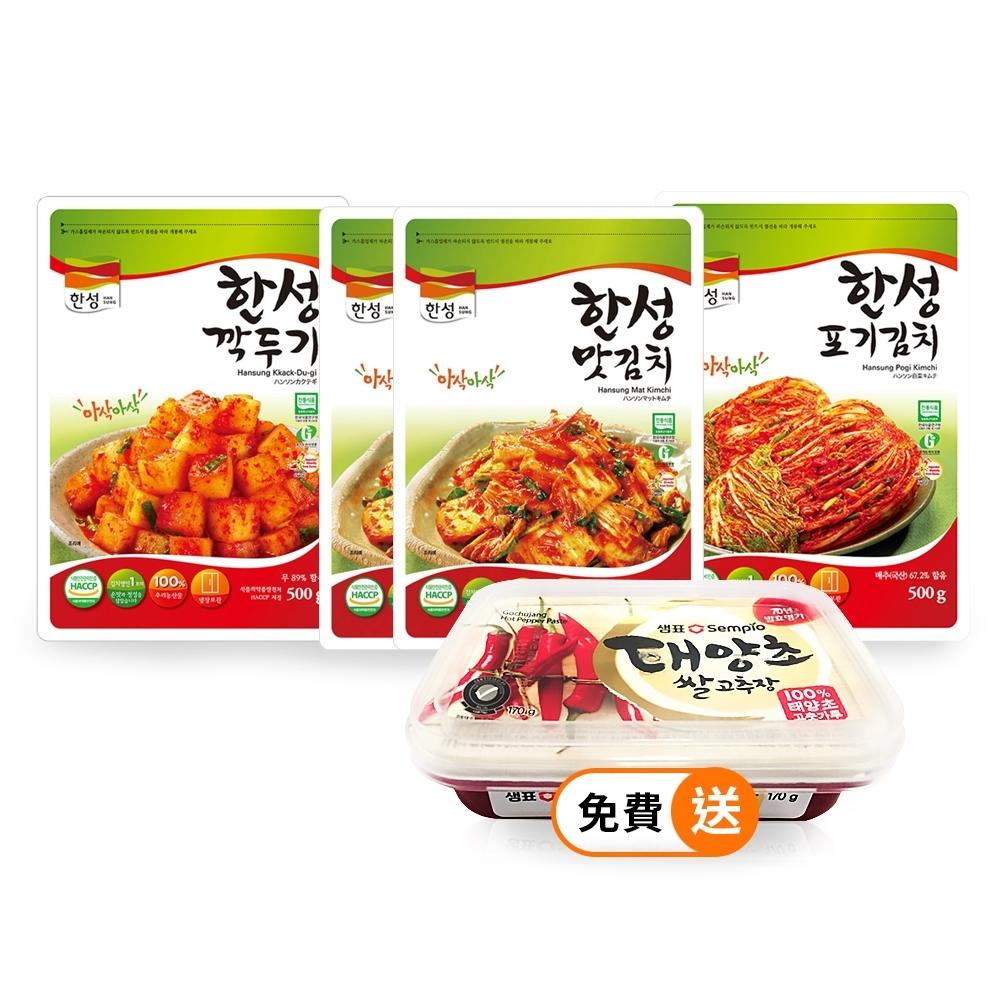 【韓味不二】中秋限定 超級韓泡菜組合 送韓國辣椒醬1入