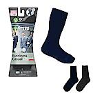 綠紅生化 GreenLab 銀‧膠原蛋白纖維高抗菌除臭紳士襪-2雙