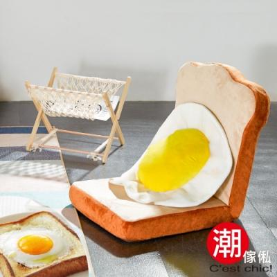 C est Chic_TOAST厚切太陽蛋吐司和室椅-6段調節(Beige)