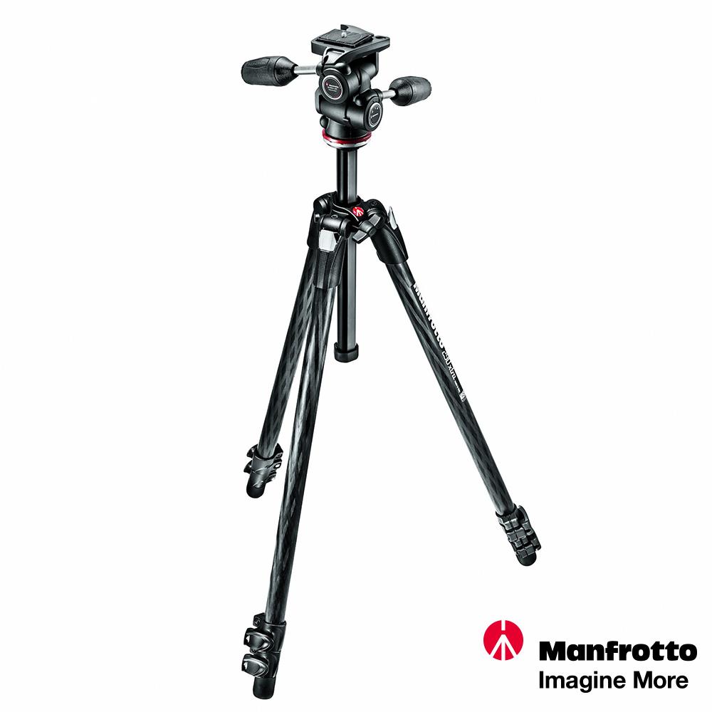 Manfrotto MK290XTC3-3W EXTRA進階碳纖維三節腳架+三向雲台套組