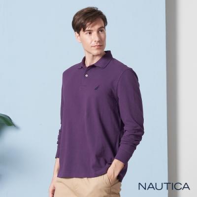 Nautica經典素面長袖POLO衫-紫色