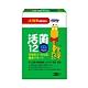 【小兒利撒爾】活菌12 30包/盒(專為兒童設計/幼兒童益生菌寶寶乳酸菌) product thumbnail 2