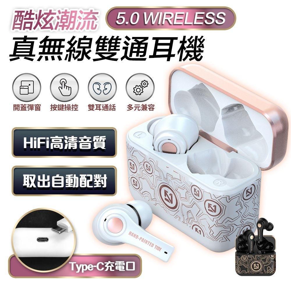 【SOYES】真無線5.0智能雙通藍牙耳機TS100(自動雙耳連線)