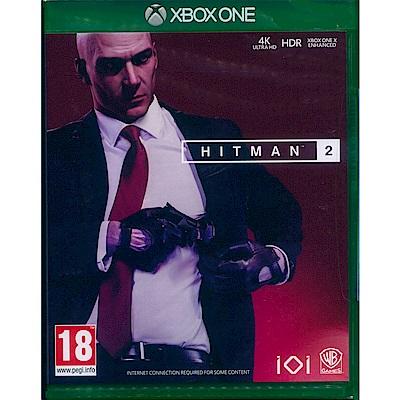 刺客任務 2 HITMAN 2 - XBOX ONE 中英文亞版