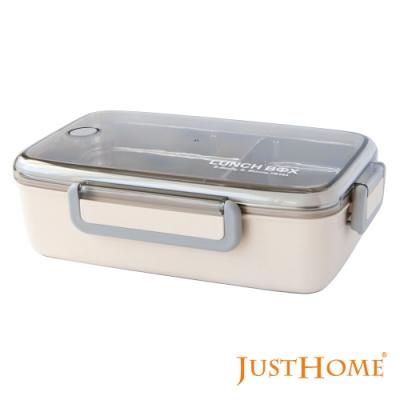 Just Home竹纖維2分隔#304不鏽鋼方型餐具便當盒1100ml 竹纖維外盒 環保安心