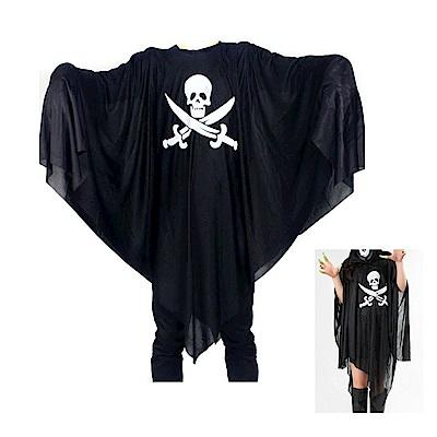 摩達客 萬聖派對變裝-黑白雙刀骷髏鬼衣 (大人/兒童尺寸)cosplay