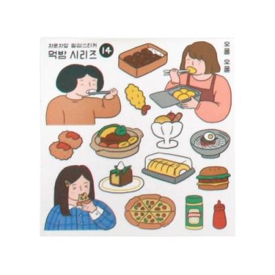 Indigo 女子日常自剪貼紙(4入)-14美食專家