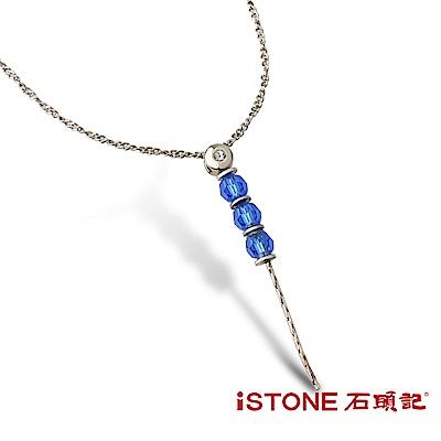 石頭記 藍水晶項鍊 三生三世