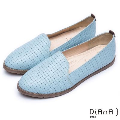 DIANA漫步雲端厚切焦糖美人—真皮編織尖頭休閒鞋-藍