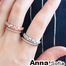 AnnaSofia 方晶圈鑽款 雙層開口戒指(共有二色)