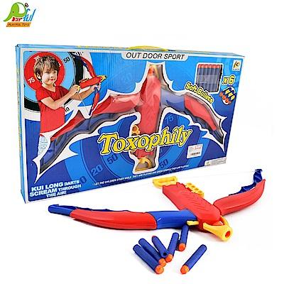 Playful Toys 頑玩具 軟彈弓箭組