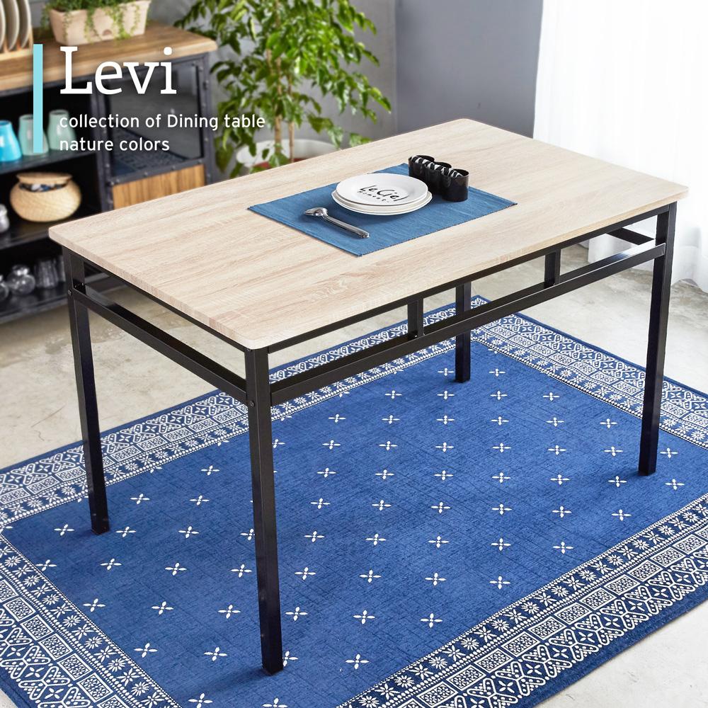 H&D 里洛工業風個性鐵架餐桌