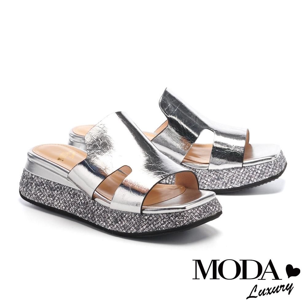 拖鞋 MODA Luxury 極簡純色簍空剪裁金蔥厚底拖鞋-銀