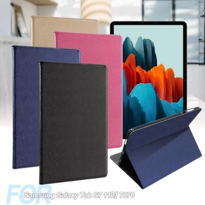 For Samsung Galaxy Tab S7 11吋 T870 品味皮革紋皮套