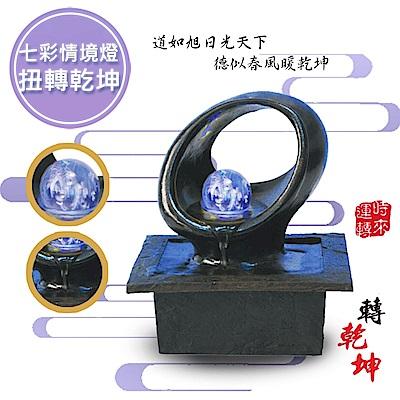 KINYO 發發發時來運轉情境燈 (GAR-6202)扭轉乾坤