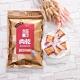 喜福田  起司豬肉乾 100g/袋 product thumbnail 1