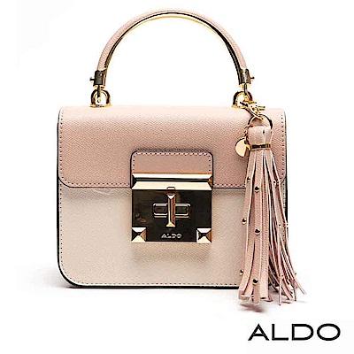 ALDO 雙色拼接佐鉚釘流蘇吊飾轉釦掀蓋包~氣質粉色