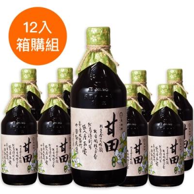 豆油伯 健康甘田薄鹽醬油12入箱購組(500mlx12瓶)