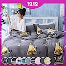 (雙12)岱思夢 法蘭絨床包兩用毯被套組 單/雙/大均一價 多款任選