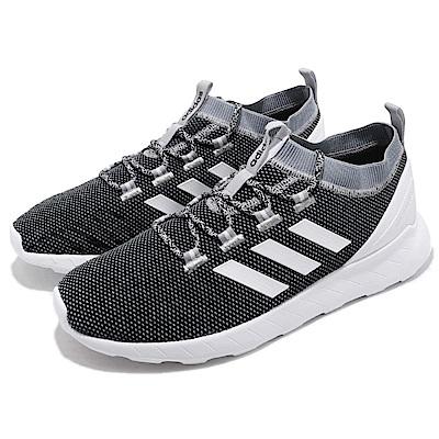 adidas 慢跑鞋 Questar Rise 運動 男鞋