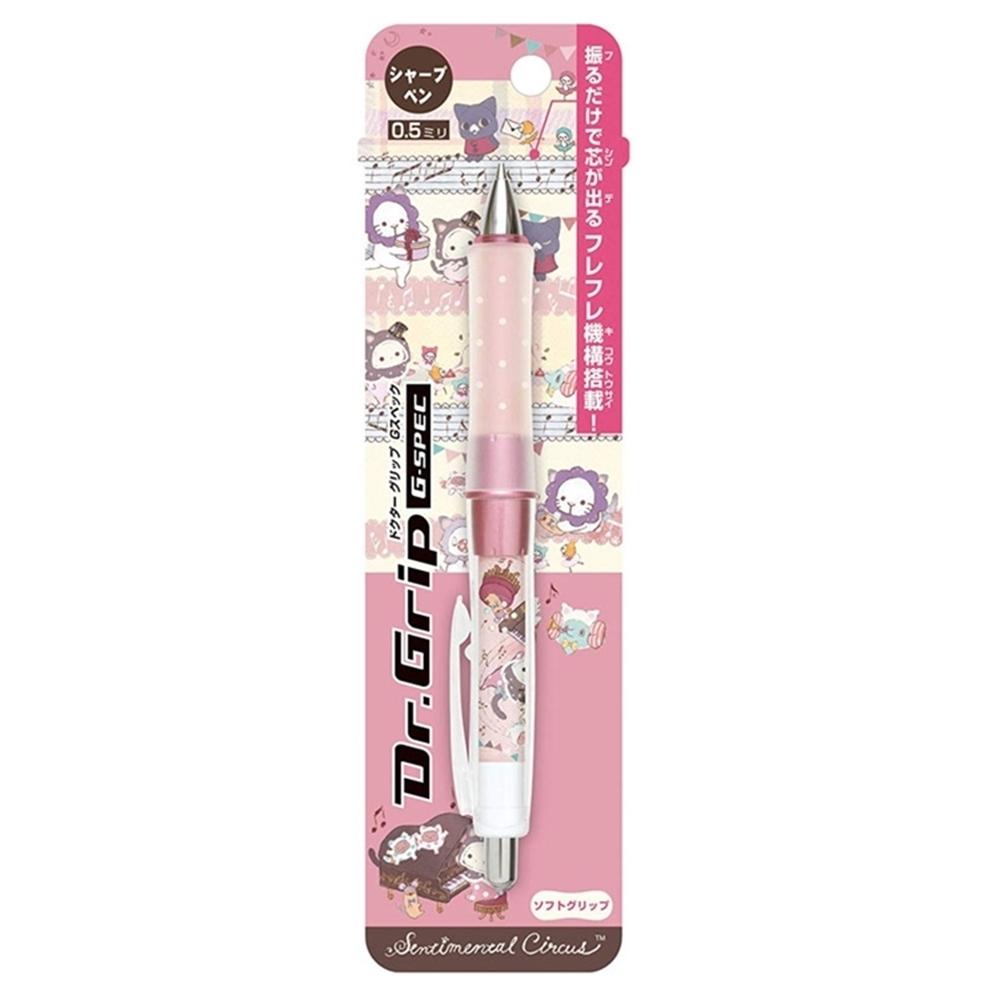 日本San-X深情馬戲團Dr.grip健握自動鉛筆PN21801日本限定版