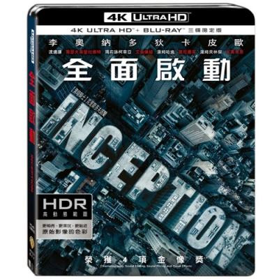 全面啟動 INCEPTION  4K UHD+BD 三碟限定版