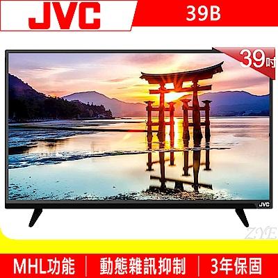 JVC 39吋  LED液晶顯示器 39B