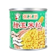 飯友 甜玉米粒340g product thumbnail 1