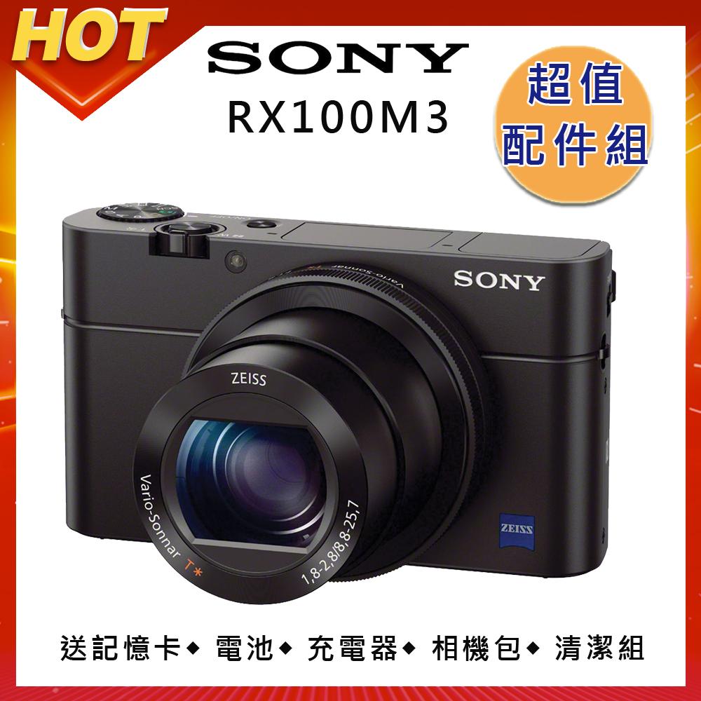 SONY RX100 III RX100M3 相機 (中文平輸)