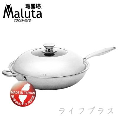 Maluta 極緻七層不鏽鋼深型炒鍋-單把-36cm