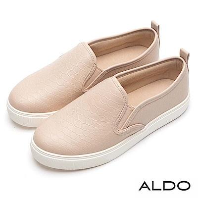 ALDO 原色蛇紋彈性鬆緊帶式厚底休閒鞋~氣質裸色