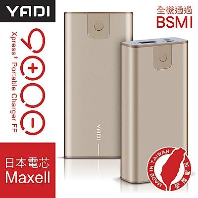 YADI 9000 FF 行動電源/大容量/BSMI/台灣製造/鋰聚電池/輕量鋁製-香檳金