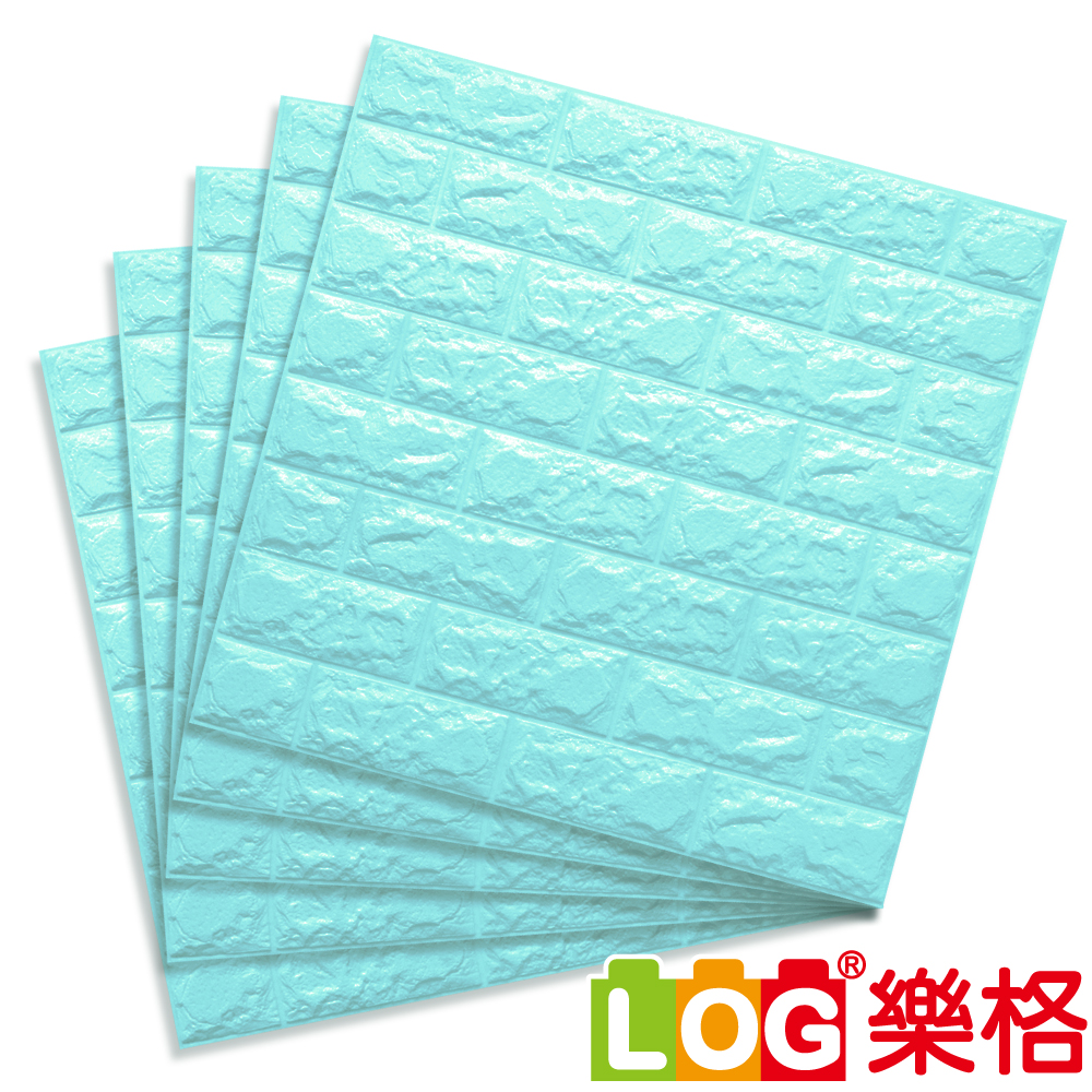 LOG樂格 3D立體 磚形環保防撞牆貼 -湖水藍X5入 (77x70x厚0.7cm)