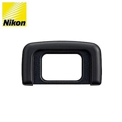 尼康原廠Nikon眼罩觀景器眼杯取景器DK-25眼罩eye cup適D5600 D5500 D5300 D3500 D3400 D3300