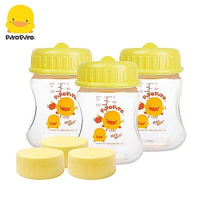 【任選】黃色小鴨《PiyoPiyo》寬口徑PP母乳儲存瓶140ml(3入)