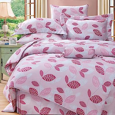 Saint Rose 帕芙洛-粉 加大100%純天絲全鋪棉床包兩用被套四件組