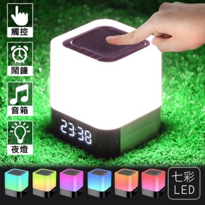 Gmate 觸碰式檯燈時鐘藍牙音箱/喇叭SUB-7(公司貨)