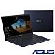 ASUS X571GT 15.6吋筆電 i7/12G/GTX1650/512G+1T/特仕 product thumbnail 1