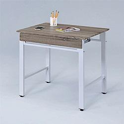綠活居 亞比時尚2.7尺單抽書桌/電腦桌(二色)-80x60x76cm免組