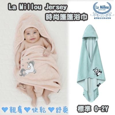 La Millou Jersey篷篷嬰兒連帽浴巾_標準0-2Y-胖達功夫熊(粉嫩糖果綠)