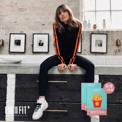 澳洲新潮流 EDGII 玩美享瘦時尚薯條褲 兩件組 (塑身 美腿 運動 內搭)