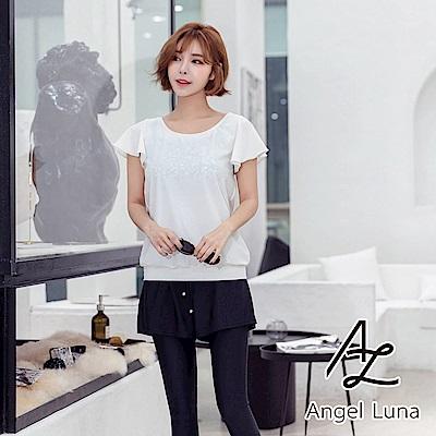 【AngelLuna日本泳裝】黑白運動背心四件式比基尼泳衣