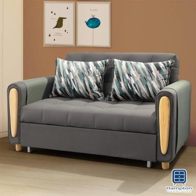 Hampton納瓦羅沙發床-灰色-150x86x90cm
