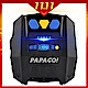 PAPAGO ! i3智能高速打氣機 product thumbnail 2