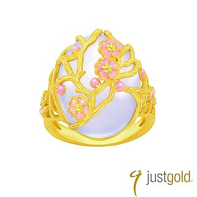 鎮金店Just Gold 喜‧玲瓏純金系列 黃金戒指(圓)