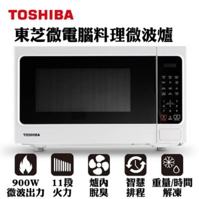 TOSHIBA 東芝 微電腦料理微波爐 ER-SS25(W)TW