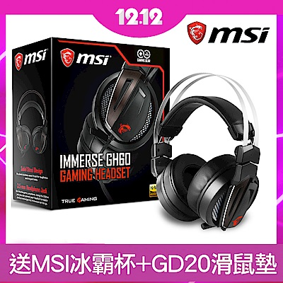 MSI微星 Immerse GH60 電競耳麥