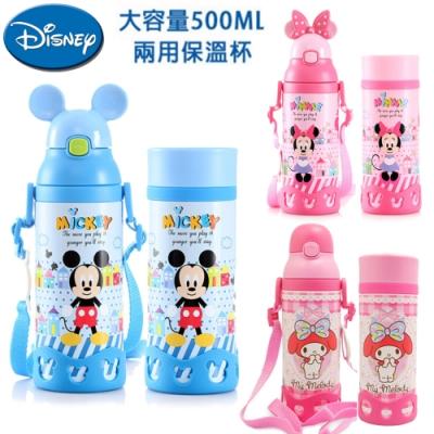 【優貝選】迪士尼/三麗鷗卡通圖案兩用式 保冷 保溫 兒童水壺(500ML)