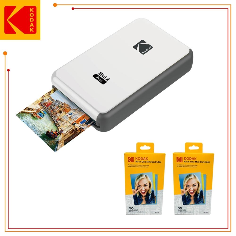 KODAK 柯達 P210 即可印口袋相印機 (公司貨) 贈送100張相紙