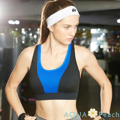 運動內衣 背交叉縷線雙色無鋼圈內衣 (藍色)-AQUA Peach
